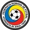 Romania 2017-18